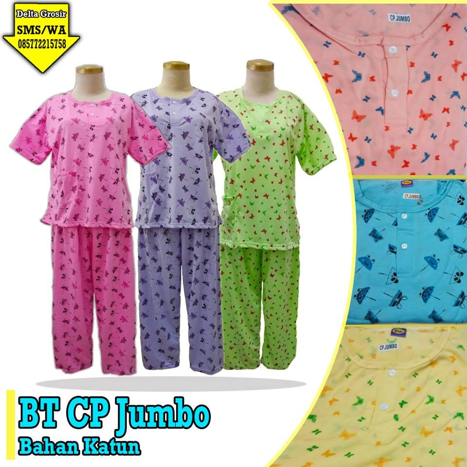 Obral Baju Anak Murah Surabaya | Grosir Baju Murah Surabaya Supplier Baju Tidur Celana Panjang Murah 33ribuan