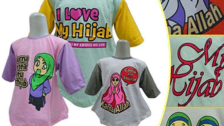 Obral Baju Anak Murah Surabaya Pabrik Tunik Muslim Anak Murah di Surabaya